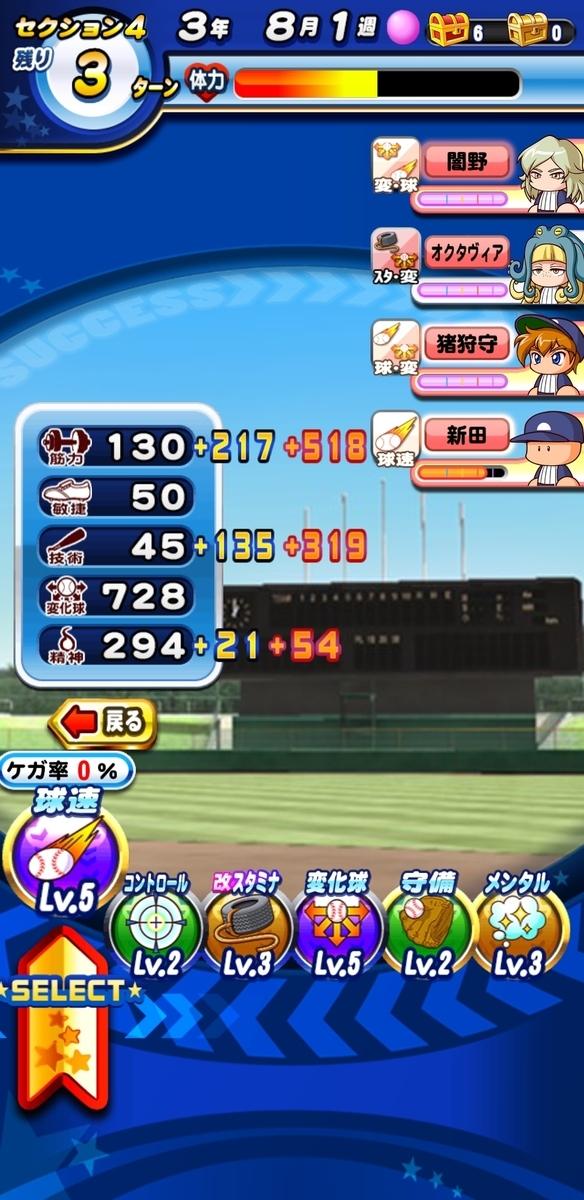 f:id:arimurasaji:20210216200956j:plain