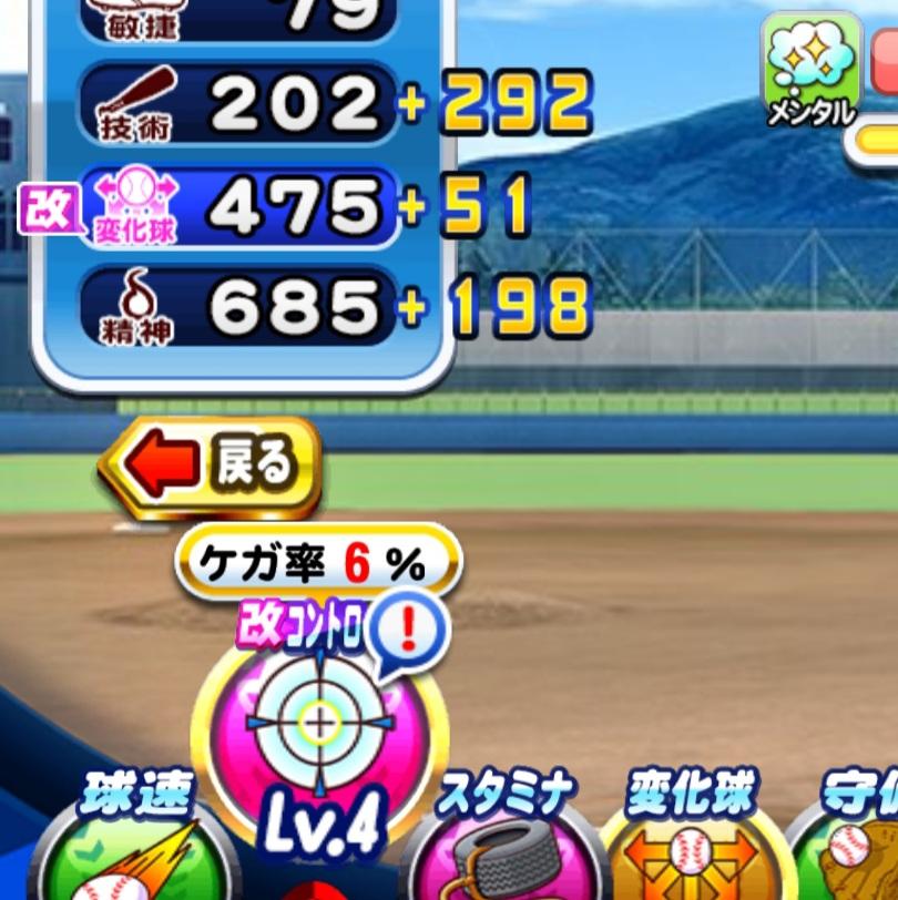 f:id:arimurasaji:20210216213200j:plain