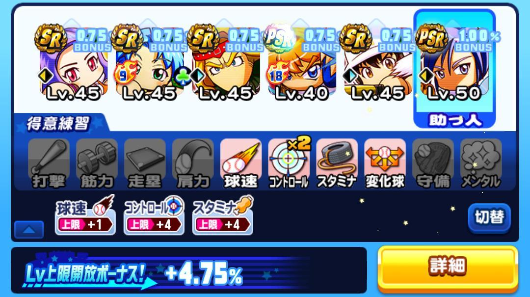 f:id:arimurasaji:20210216213230j:plain