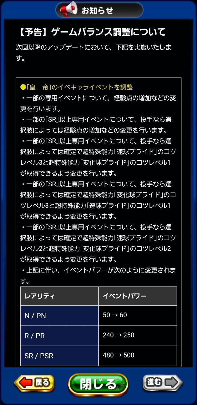 f:id:arimurasaji:20210218182912j:image