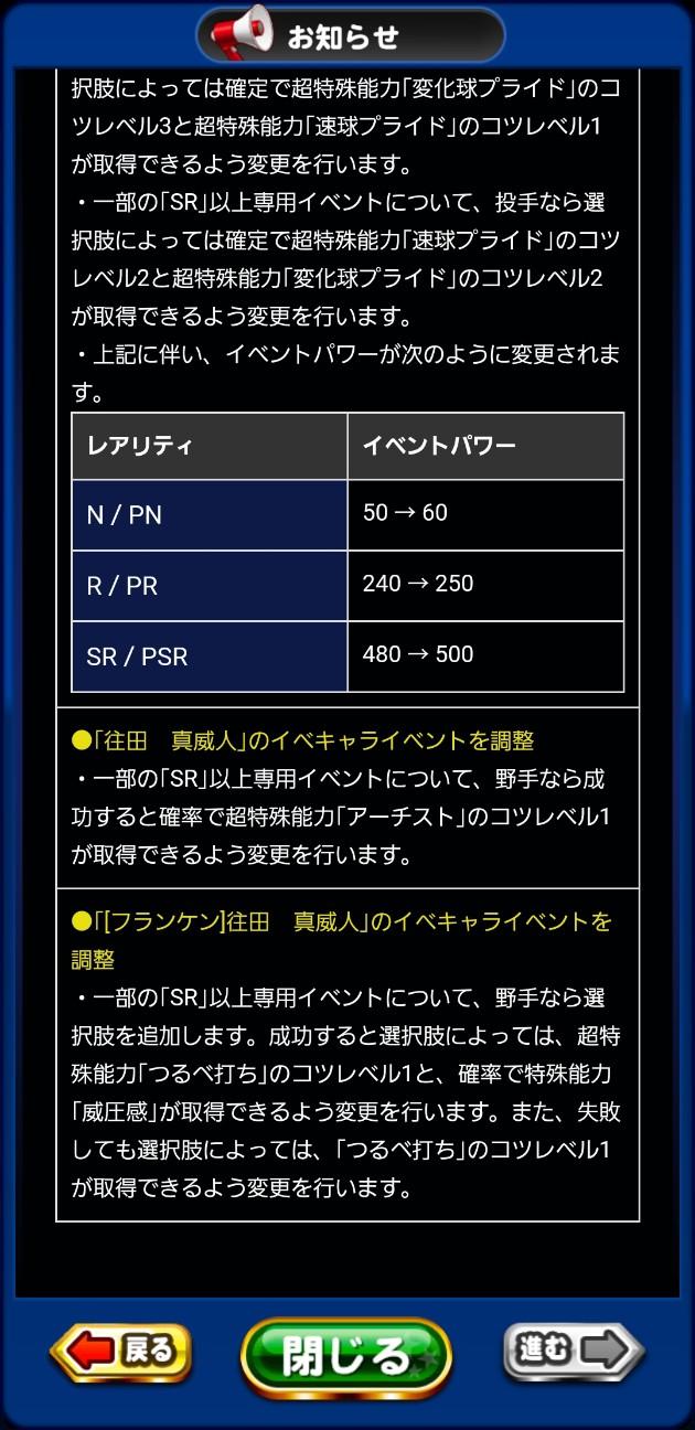 f:id:arimurasaji:20210218182922j:image