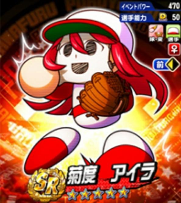 f:id:arimurasaji:20210219175318j:plain