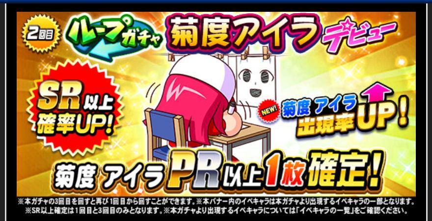 f:id:arimurasaji:20210219193904j:plain