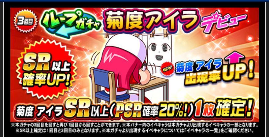 f:id:arimurasaji:20210219193912j:plain