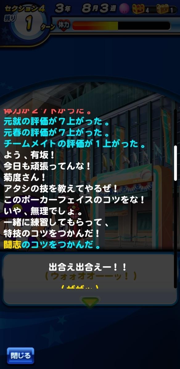 f:id:arimurasaji:20210220080427j:plain