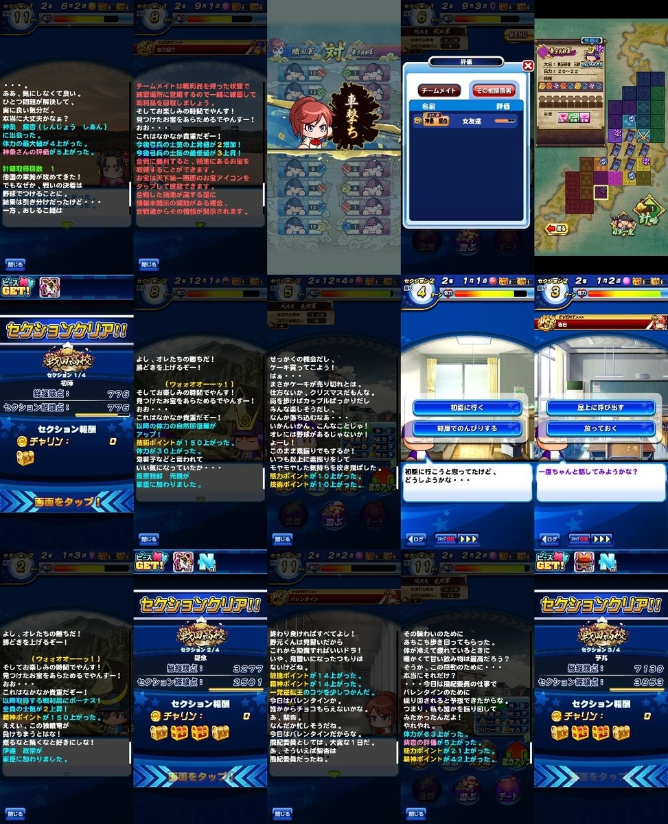 f:id:arimurasaji:20210221093022j:plain
