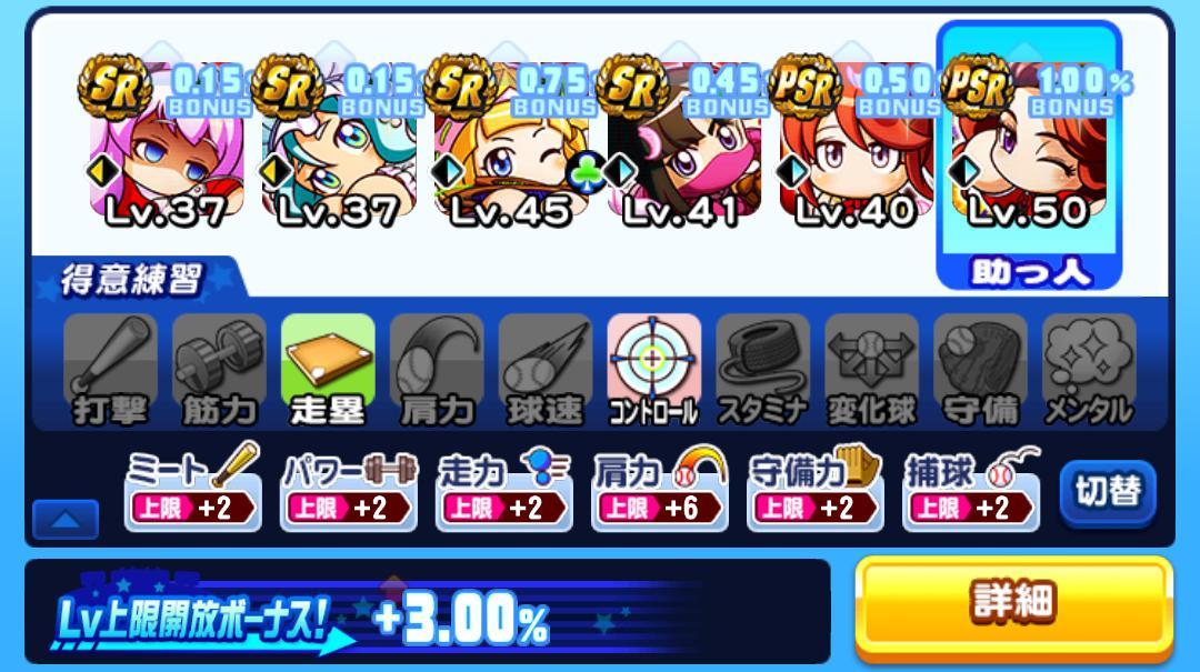 f:id:arimurasaji:20210221120257j:plain