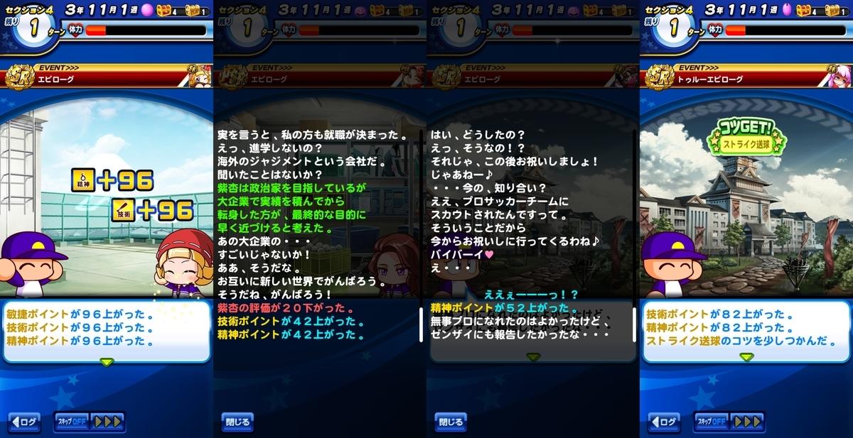 f:id:arimurasaji:20210221120315j:plain
