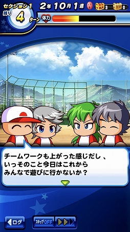 f:id:arimurasaji:20210222162624p:plain
