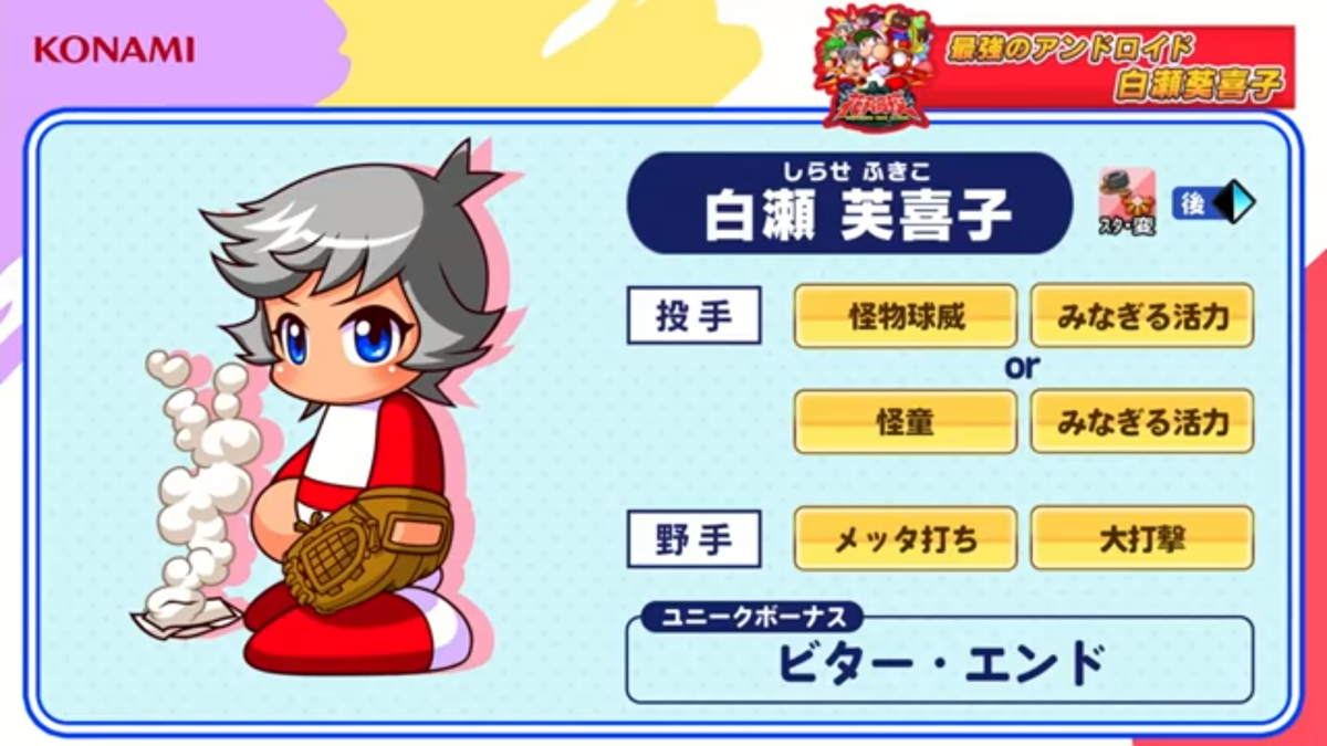 f:id:arimurasaji:20210223205113p:plain
