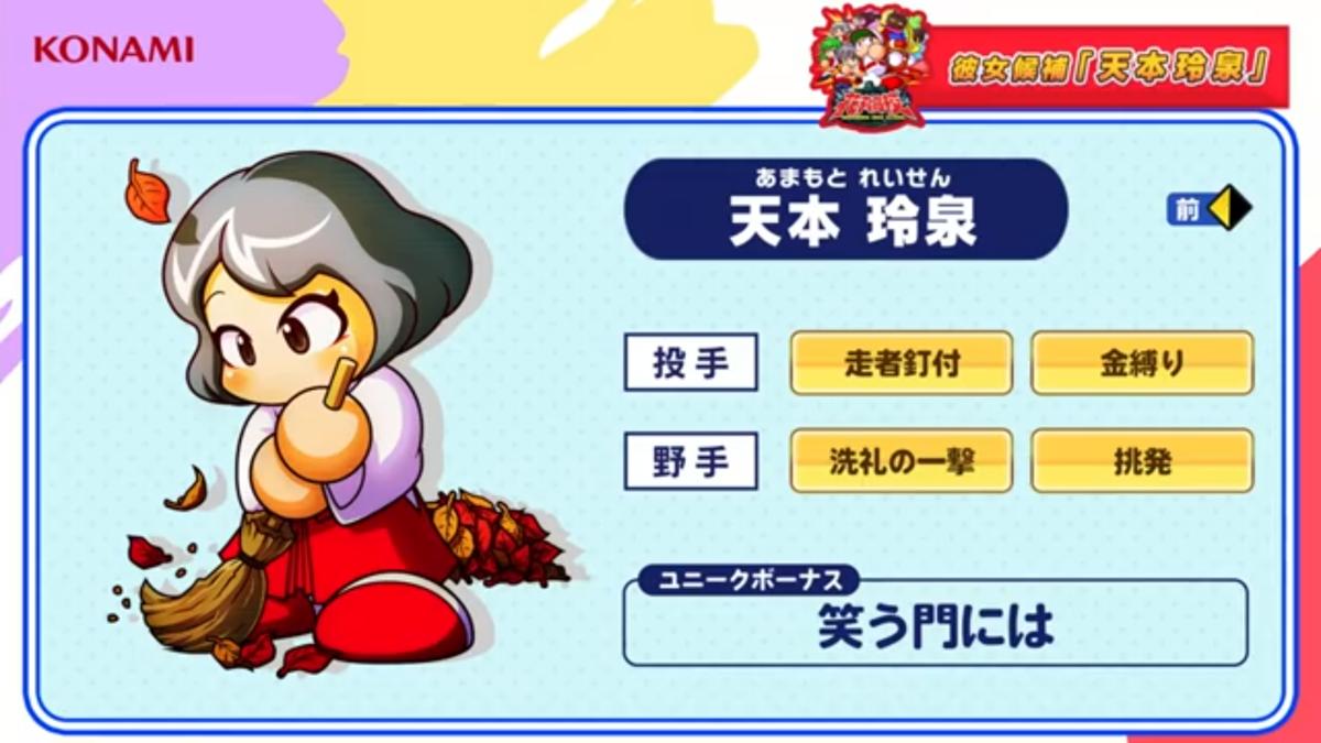f:id:arimurasaji:20210223205128p:plain