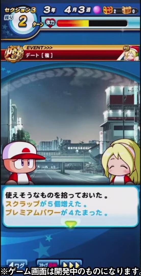 f:id:arimurasaji:20210224173324j:plain