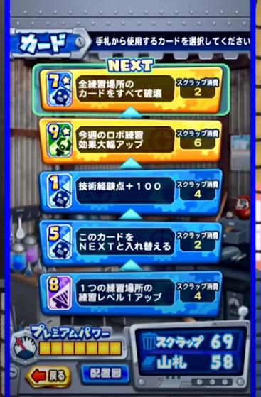 f:id:arimurasaji:20210224174058p:plain