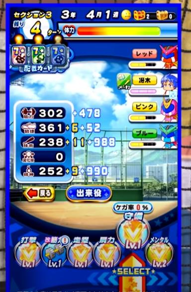 f:id:arimurasaji:20210224174948p:plain