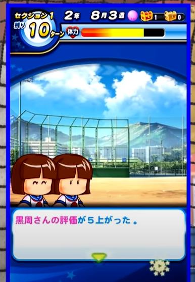 f:id:arimurasaji:20210224181042p:plain