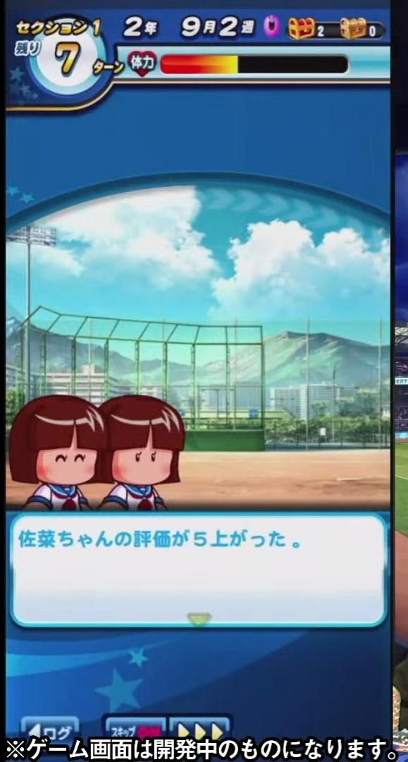 f:id:arimurasaji:20210224181645j:plain