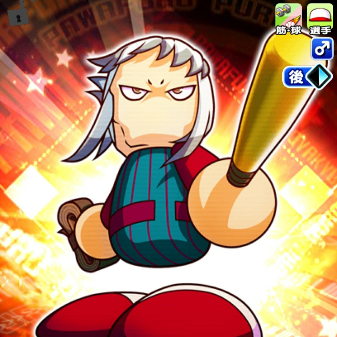 f:id:arimurasaji:20210224194355j:image