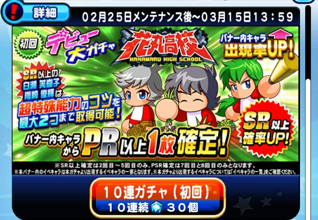 f:id:arimurasaji:20210225180807j:image
