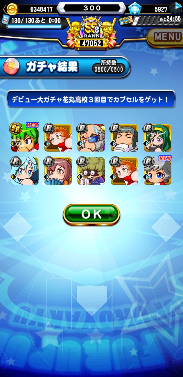 f:id:arimurasaji:20210225180900j:image