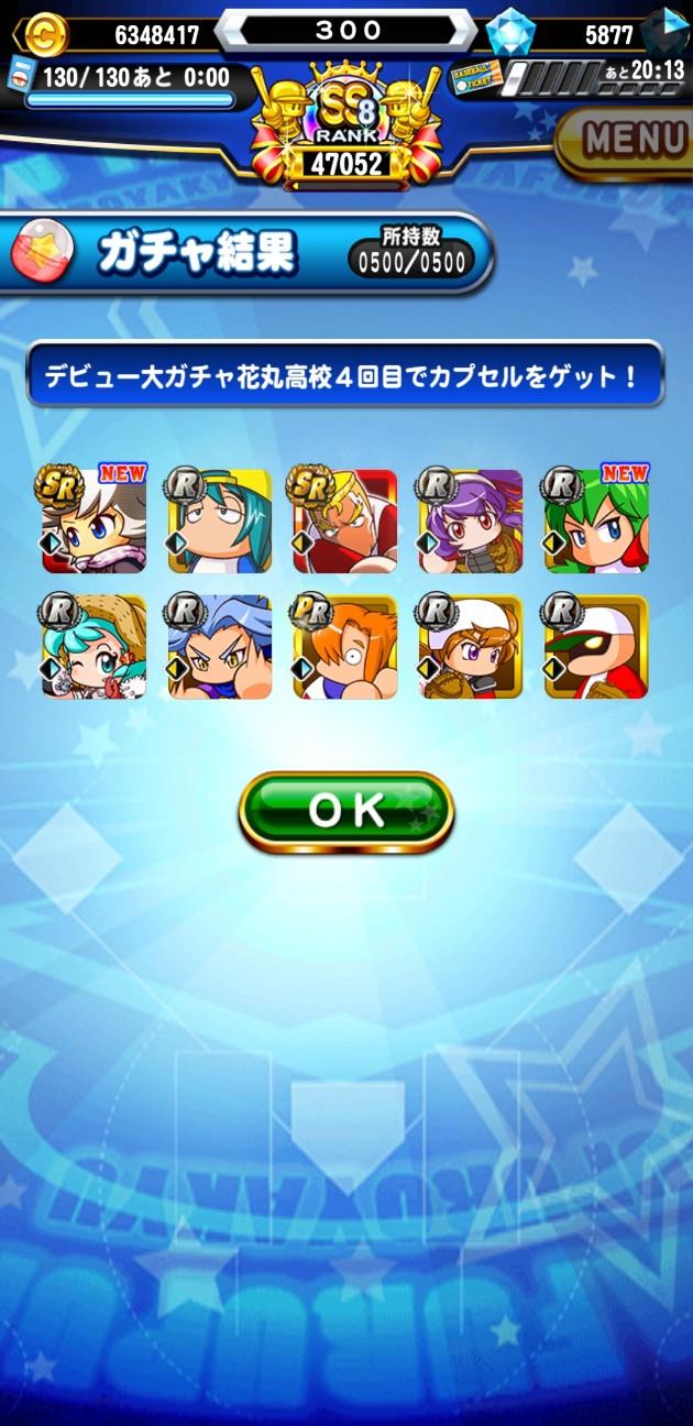 f:id:arimurasaji:20210225180919j:image