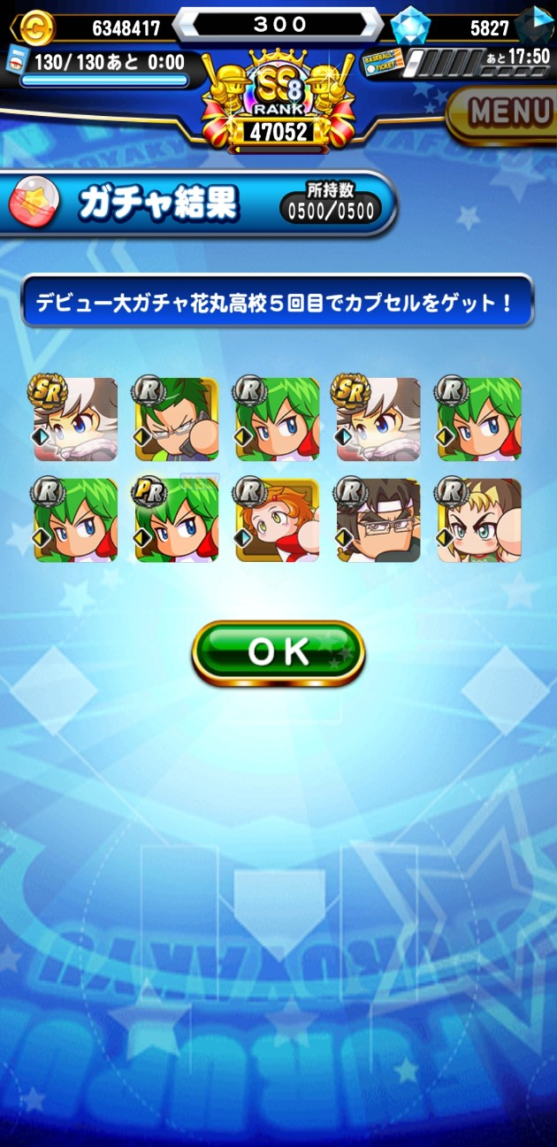 f:id:arimurasaji:20210225180931j:image