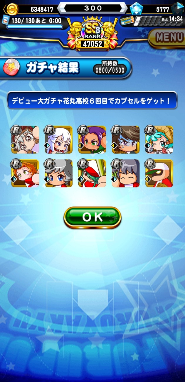 f:id:arimurasaji:20210225180943j:image