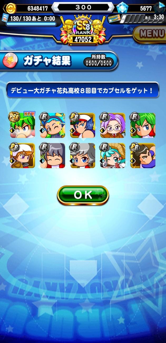 f:id:arimurasaji:20210225181015j:image