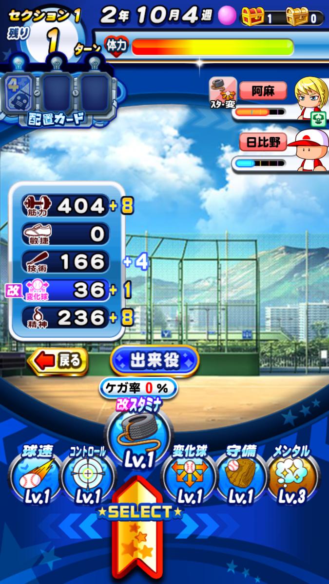f:id:arimurasaji:20210226171326p:plain