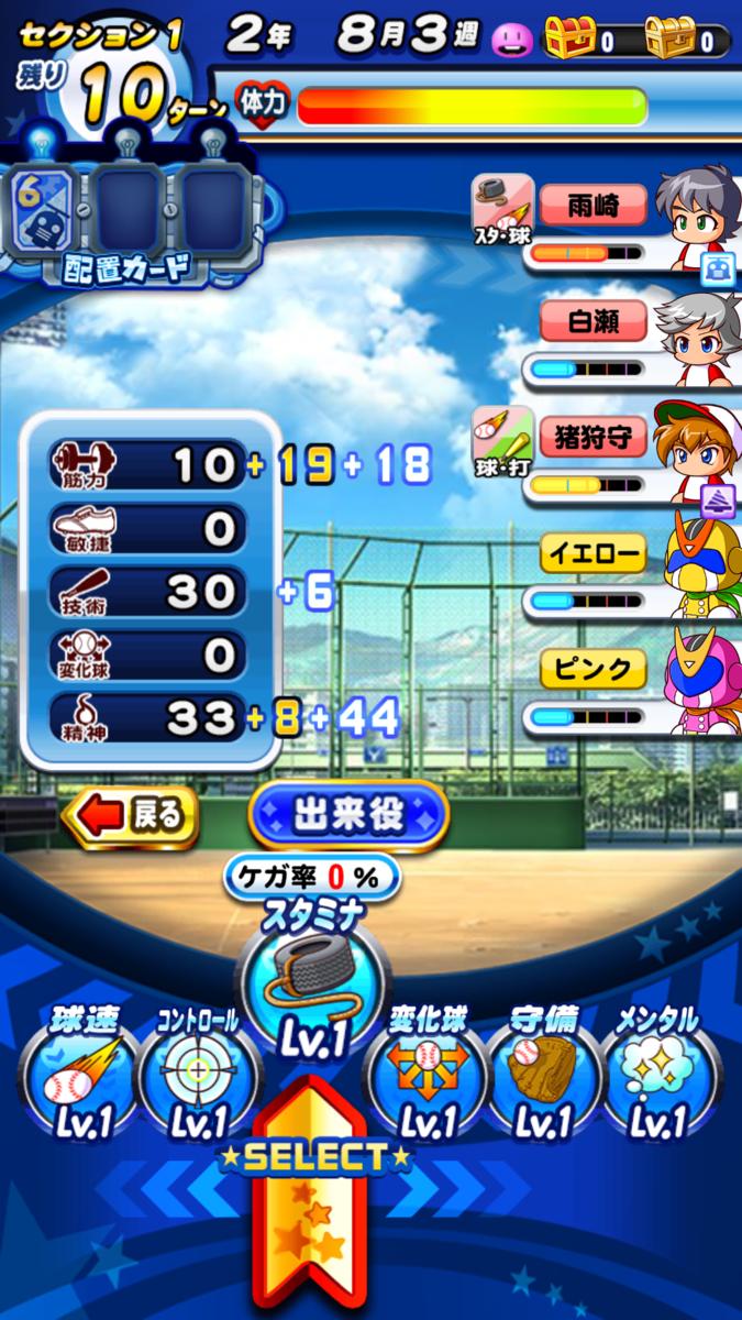 f:id:arimurasaji:20210226184544p:plain