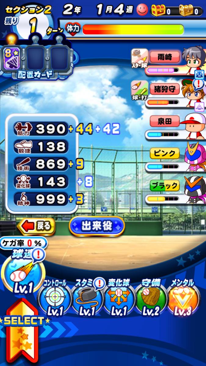 f:id:arimurasaji:20210226185824p:plain