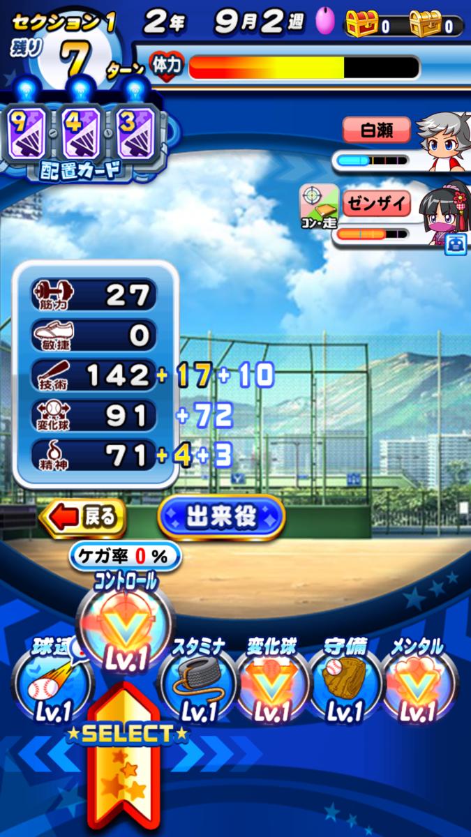 f:id:arimurasaji:20210226203104p:plain