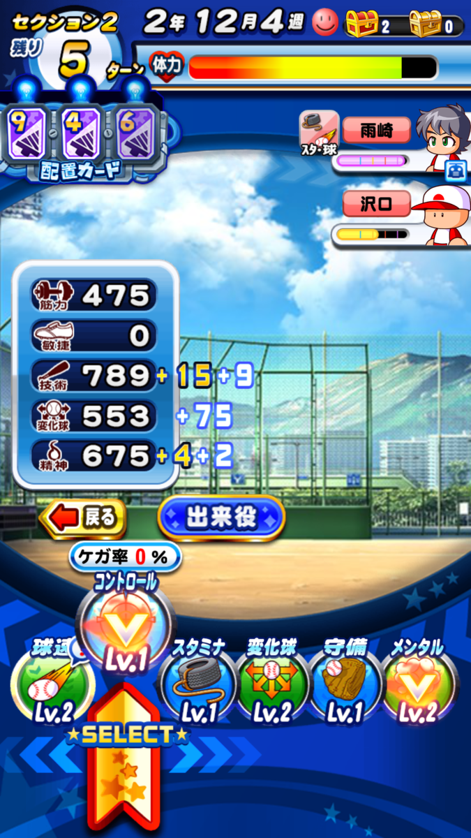 f:id:arimurasaji:20210226204757p:plain