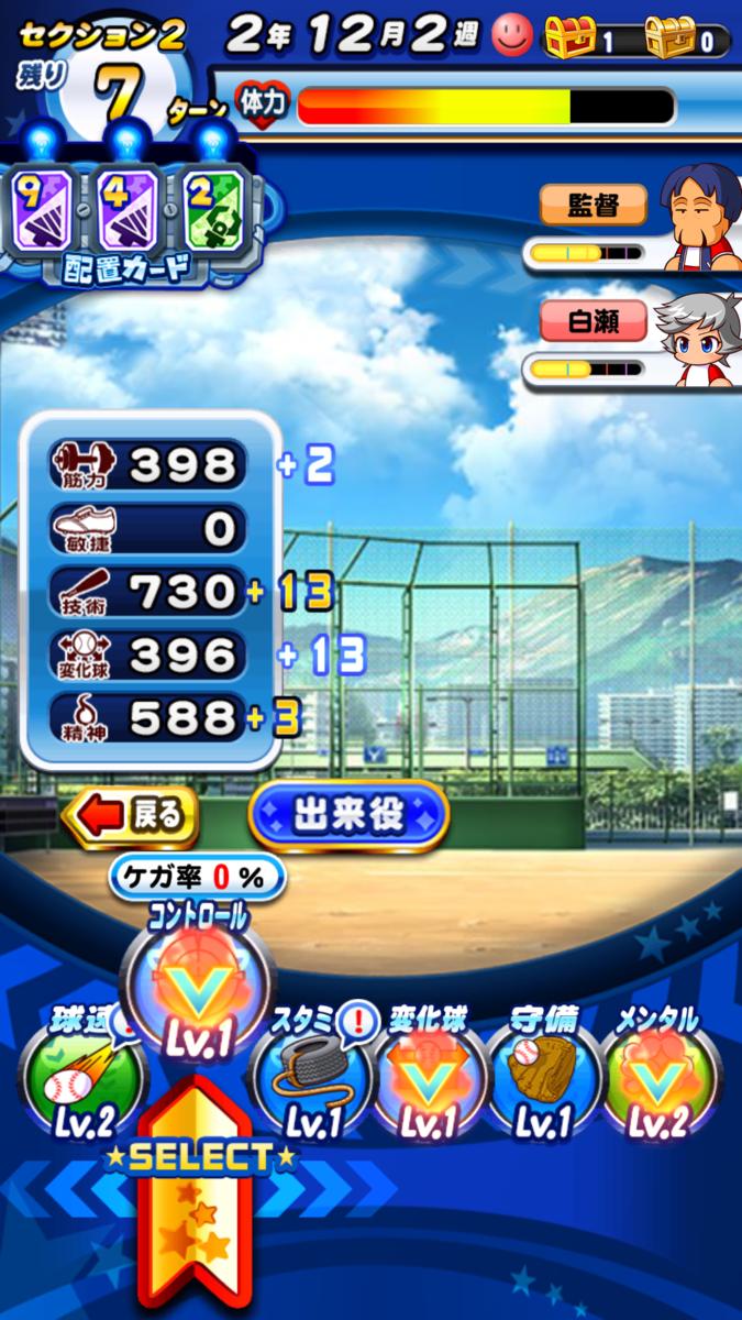 f:id:arimurasaji:20210226211801p:plain