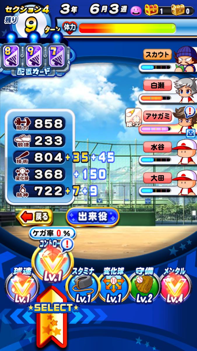 f:id:arimurasaji:20210226212215p:plain