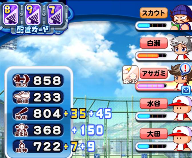 f:id:arimurasaji:20210226215850p:plain