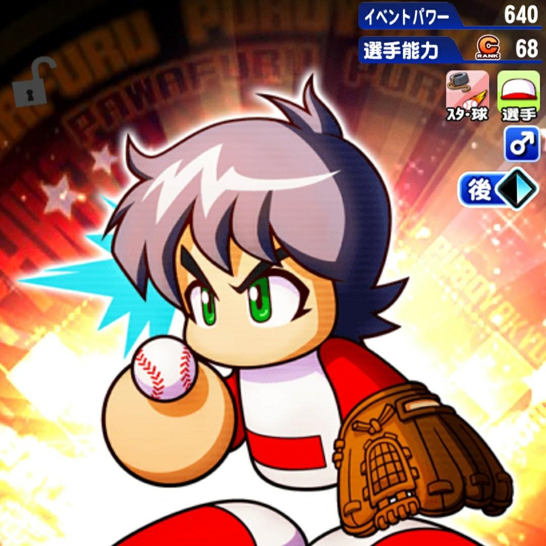 f:id:arimurasaji:20210227094617j:image