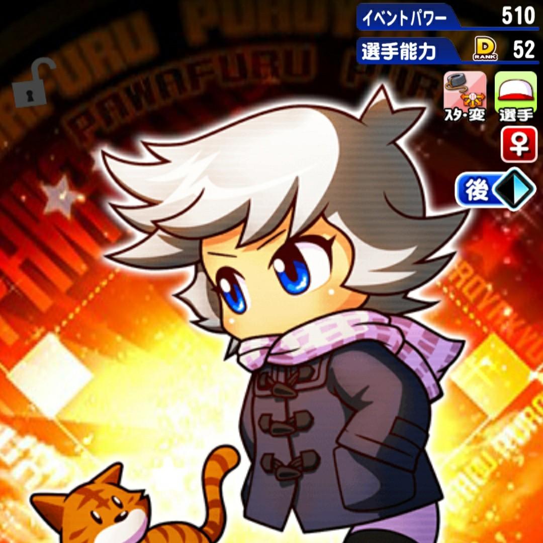 f:id:arimurasaji:20210227113852j:image