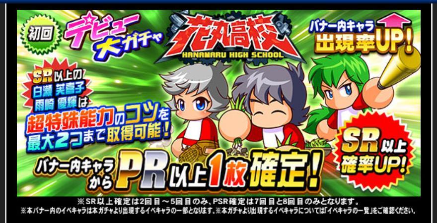 f:id:arimurasaji:20210227130629j:plain