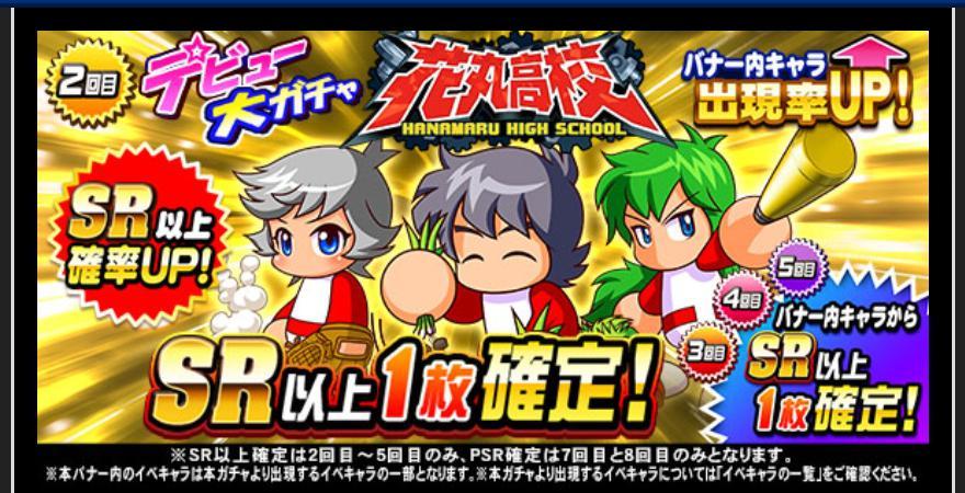 f:id:arimurasaji:20210227130649j:plain