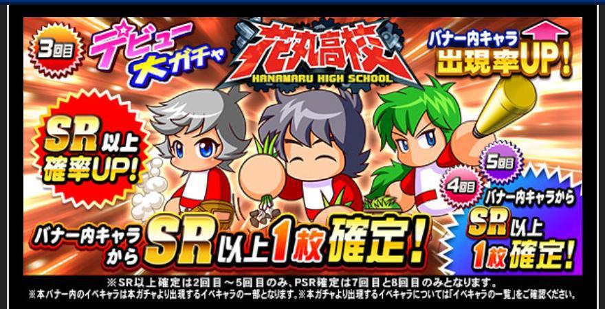 f:id:arimurasaji:20210227130658j:plain