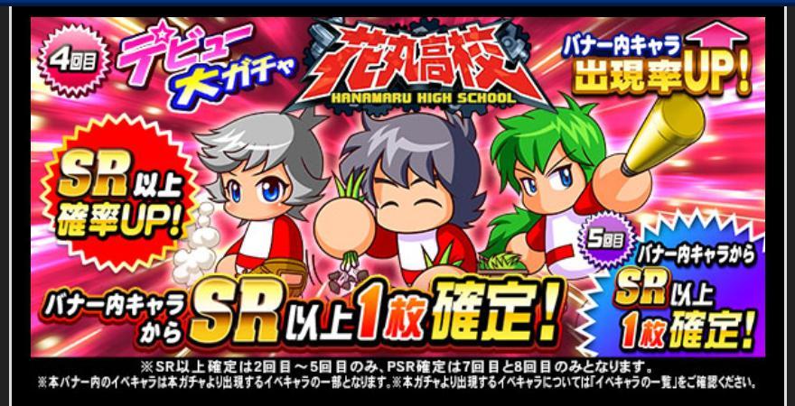 f:id:arimurasaji:20210227130707j:plain
