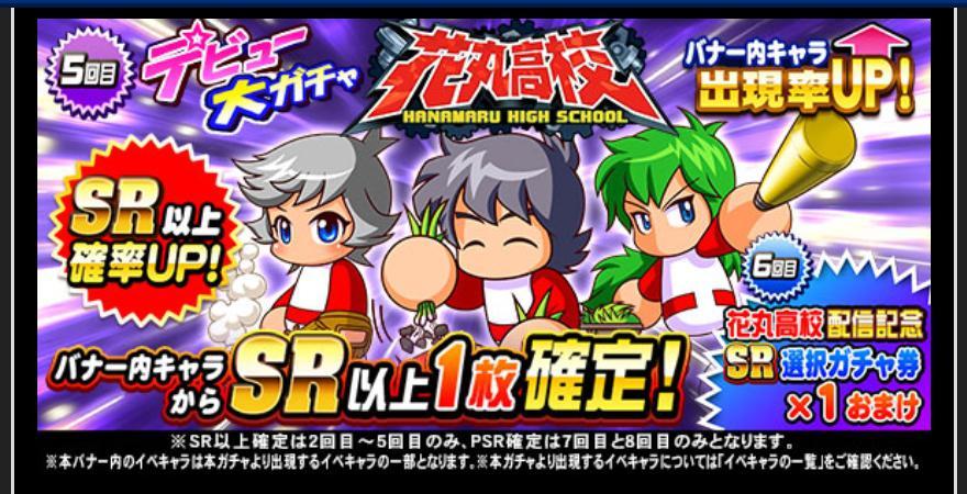 f:id:arimurasaji:20210227130716j:plain