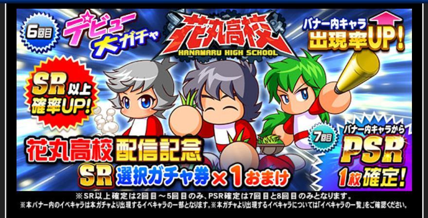 f:id:arimurasaji:20210227130724j:plain