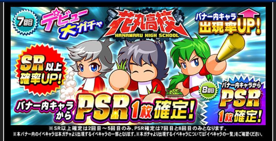f:id:arimurasaji:20210227130733j:plain