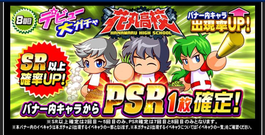 f:id:arimurasaji:20210227130742j:plain