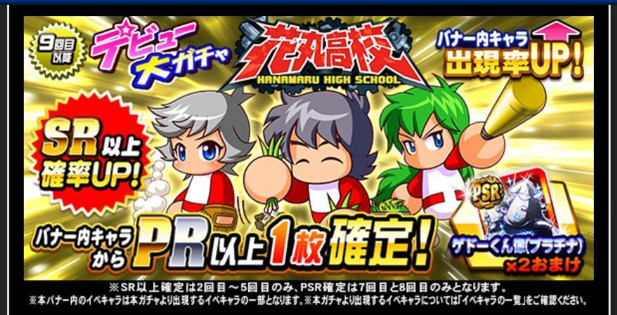 f:id:arimurasaji:20210227130749j:plain