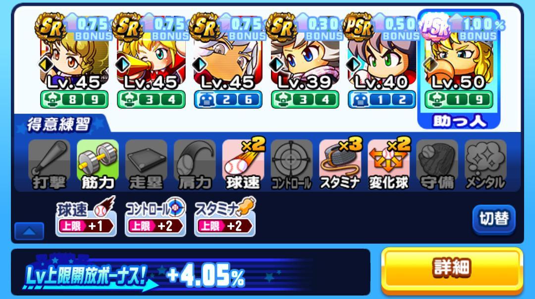 f:id:arimurasaji:20210227171521j:plain