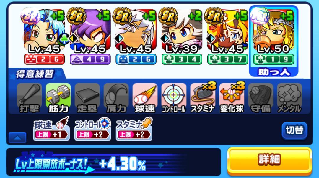 f:id:arimurasaji:20210227194527j:plain