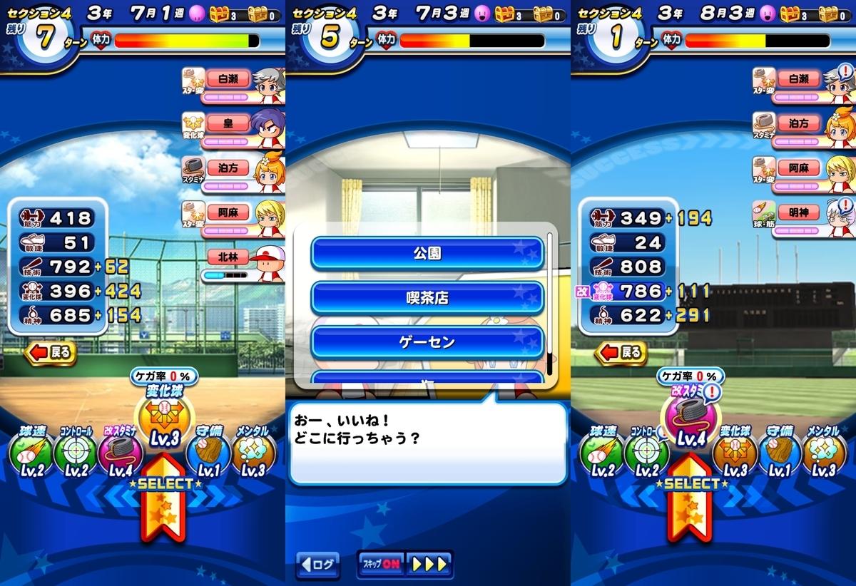 f:id:arimurasaji:20210227194543j:plain