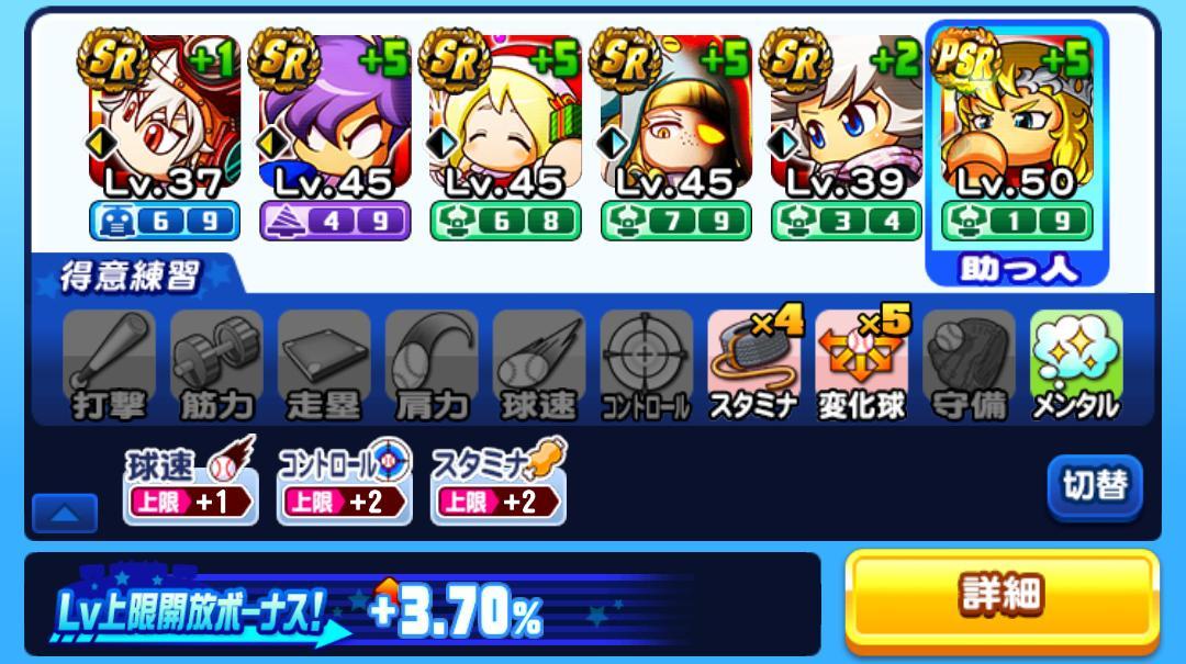f:id:arimurasaji:20210228112605j:plain